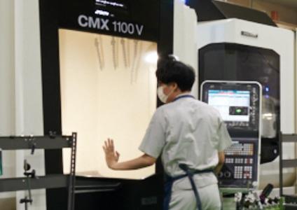 CMX1100/ecoMILL1100V(DMG森精機)